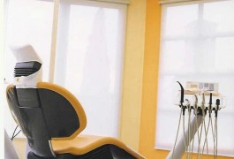 Cosmetic Dental Clinic – Dental Specialists Centre